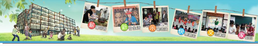 內頁banner